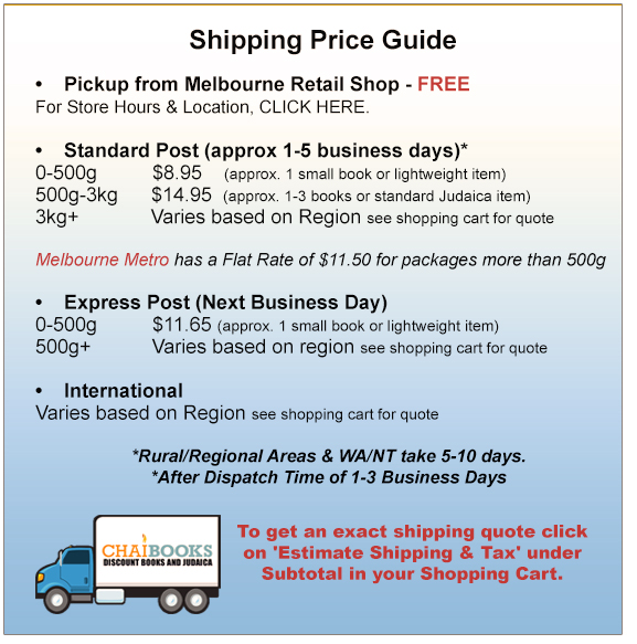 shipping-price-guide-large-blue-gradient.jpg